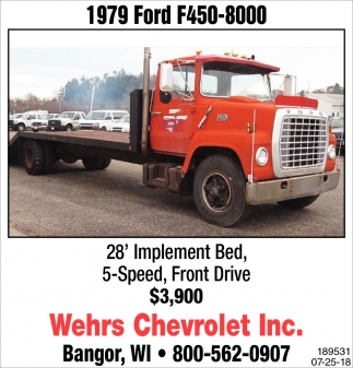 1979 Ford F450-8000