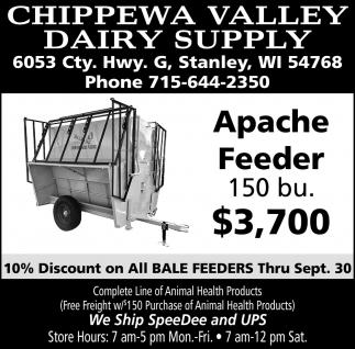Apache Feeder